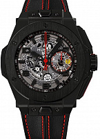 Hublot Big Bang Unico Ferrari 401.CX.0123.VR
