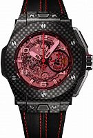 Hublot Big Bang Unico Ferrari Red Magic 401.QX.0123.VR