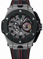 Hublot Big Bang Unico Ferrari Dubai U.A.E. 401.NM.0123.NM
