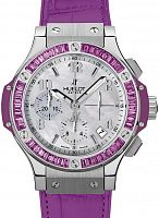 Hublot Big Bang Tutti Frutti Purple 341.SV.6010.LR.1905