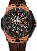 Hublot Big Bang Unico Ferrari King Gold 401.OJ.0123.VR
