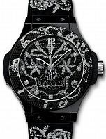 Hublot Big Bang Broderie Ceramic 343.CS.6570.NR.BSK16
