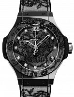 Hublot Big Bang Broderie Steel 343.SS.6570.NR.BSK16