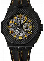 Hublot Big Bang Unico Ferrari 01.CQ.0129.VR