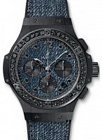 Hublot Big Bang Jeans 341.CX.2740.NR.1200.JEANS