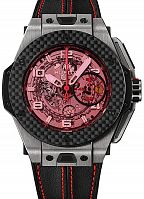 Hublot Big Bang Unico Ferrari 401.NQ.0123.VR