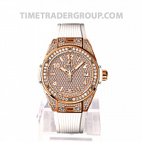 Hublot Big Bang One Click King Gold White Full Pave 39mm 465.OE.9010.RW.1604