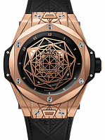 Hublot Big Bang Unico Sang Bleu 415.OX.1118.VR.MXM17