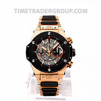 Hublot Big Bang Unico King Gold Ceramic Bracelet 411.OM.1180.OM