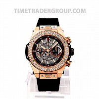 Hublot Big Bang Unico King Gold Diamonds 45mm 411.OX.1180.RX.1104