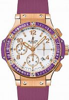 Hublot Big Bang Tutti Frutti Purple 341.PV.2010.RV.1905